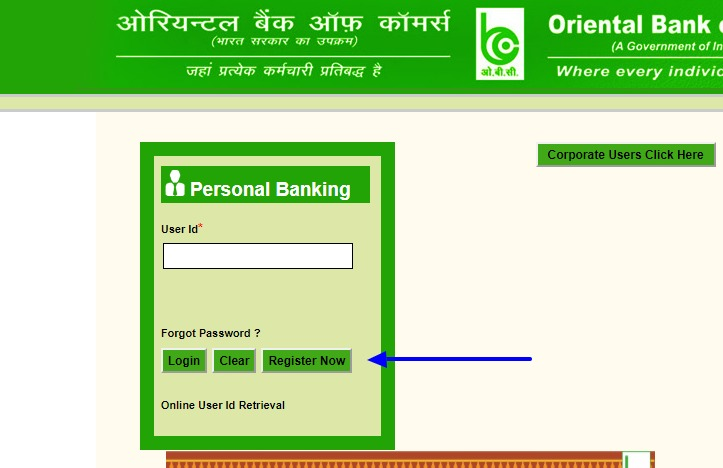 OBC Net Banking Online – How To Register & Activate Account? – Oriental Bank of Commerce 2