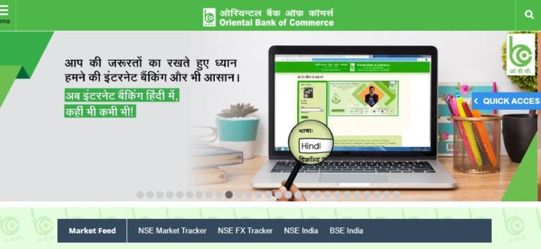 OBC Net Banking Online – How To Register & Activate Account? 8