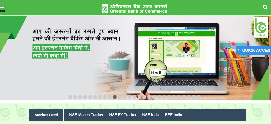 OBC Net Banking Online – How To Register & Activate Account? – Oriental Bank of Commerce 1