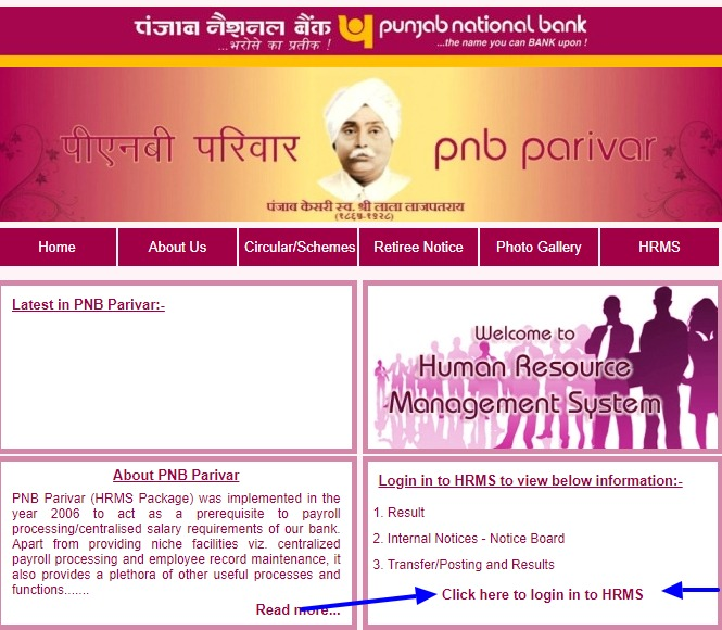 PNB HRMS – How To Register & Activate Account? 8