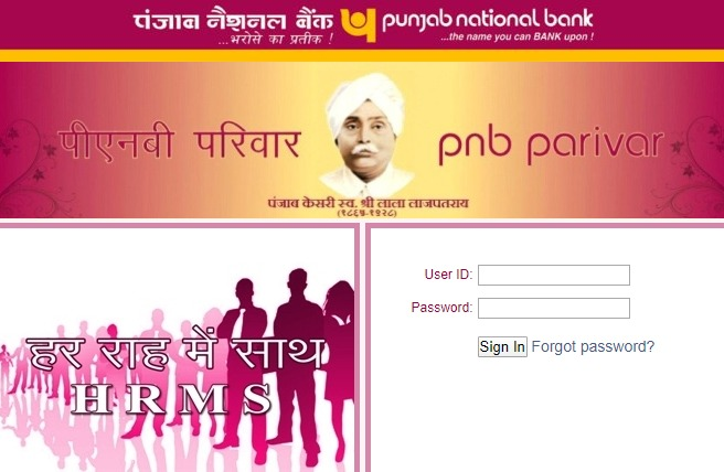 PNB HRMS – How To Register & Activate Account? 9