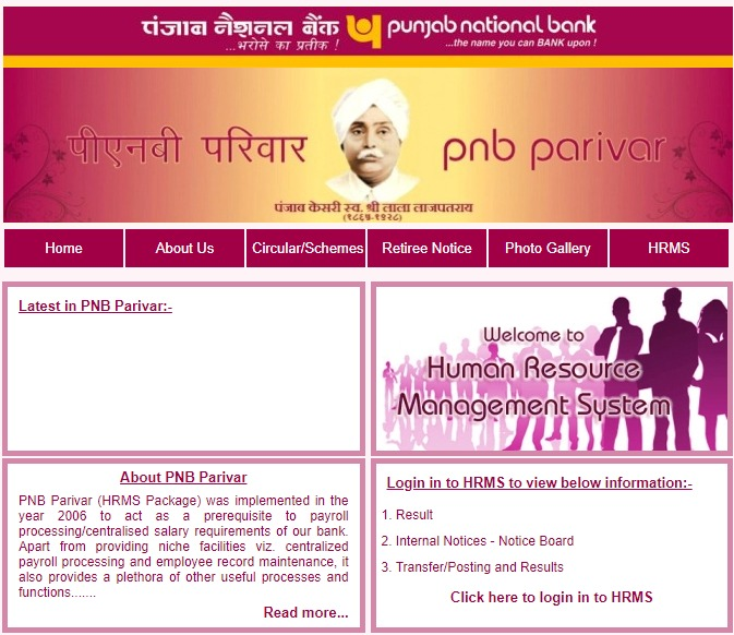 PNB HRMS – How To Register & Activate Account? – Punjab National Bank 32