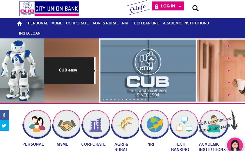 CUB Net Banking Online – How To Register & Activate Account? 3
