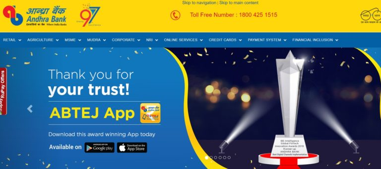 Andhra Net Banking Online – How To Register & Activate Account? 1