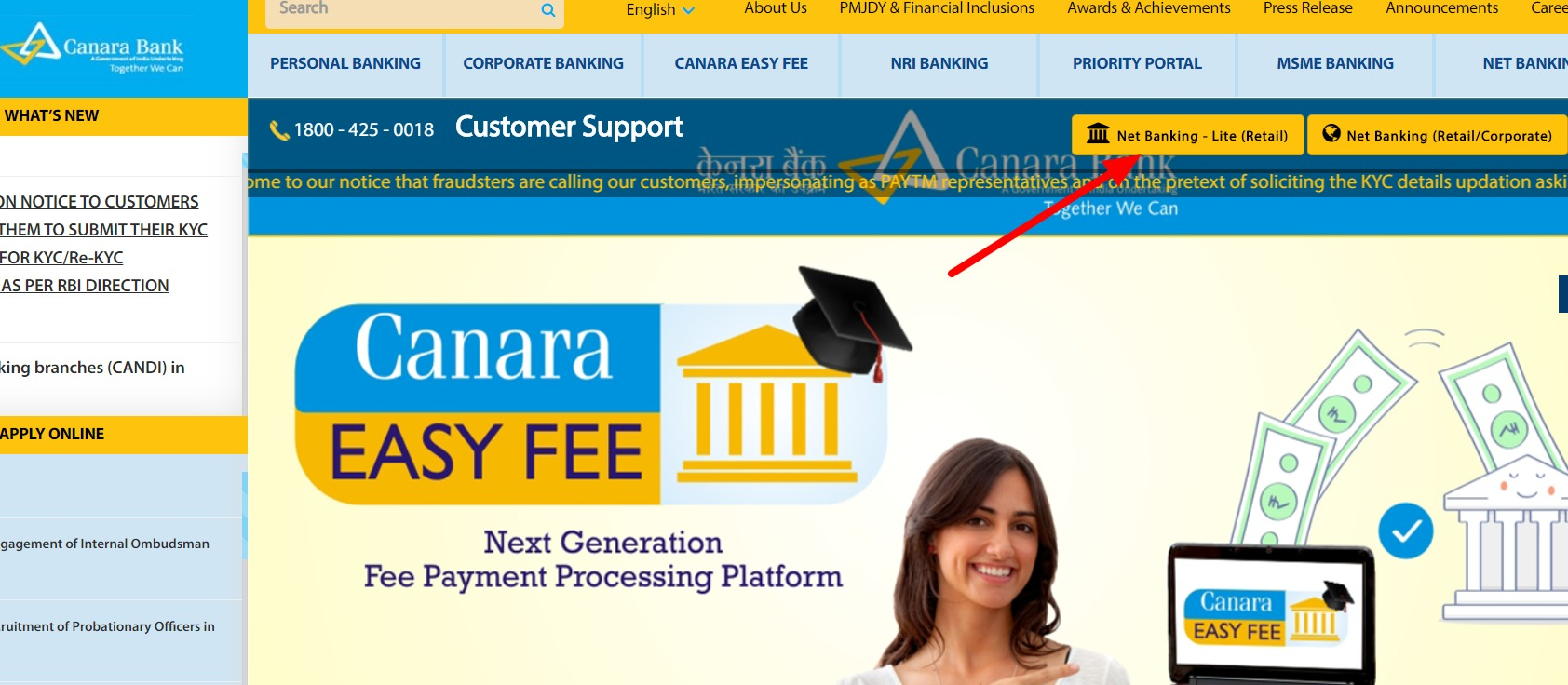 Canara Bank Net Banking : How To Register, Activate & More 20