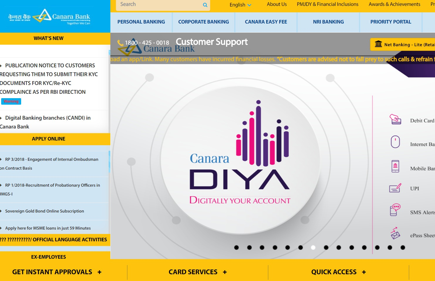 Canara Net Banking Online – How To Register & Activate Account? – Canara Bank 9
