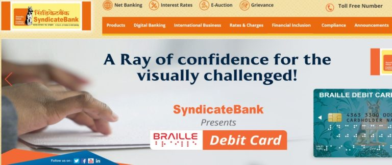 Syndicate Bank Net Banking Online – How To Register & Activate Account? 4