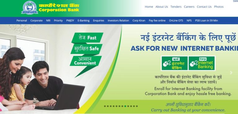 Corporation Bank Net Banking Online – How To Register & Activate Account? – Corporation Bank 15