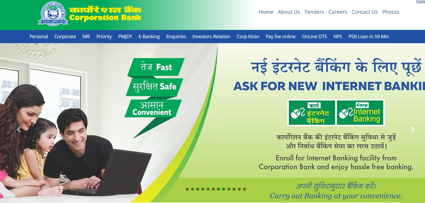 Corporation Bank Net Banking Online – How To Register & Activate Account? – Corporation Bank 1