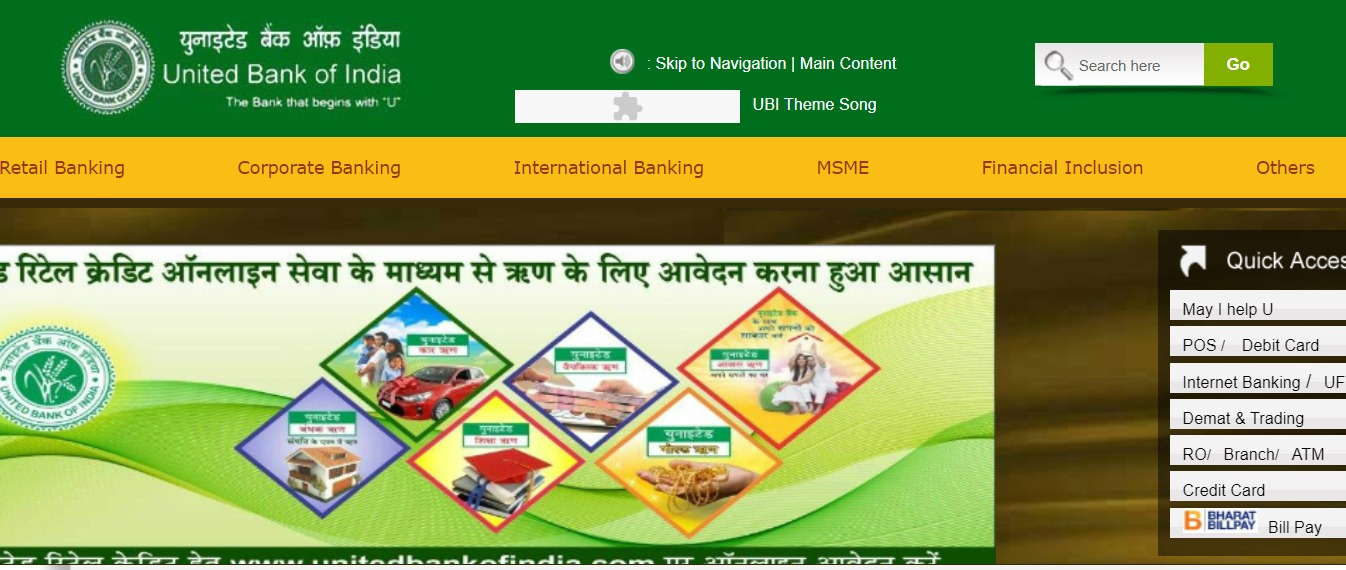 United Bank of India Net Banking Online – How To Register & Activate Account & Login? 1