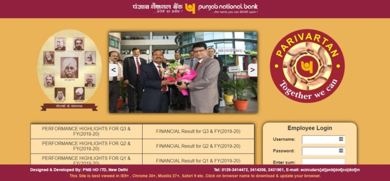 PNB Knowledge Centre Login Process & Full Guide 2