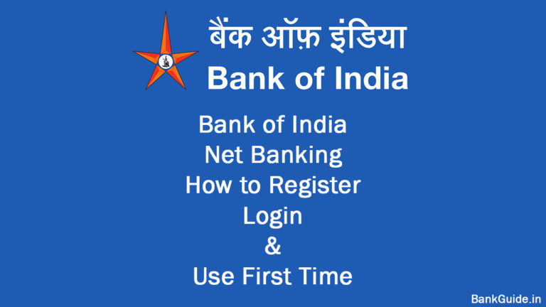 Bank of India Net Banking How to Register, Login & Use First Time 6