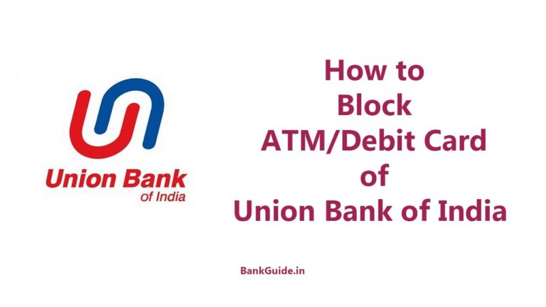How to Block ATM/Debit Card of Union Bank of India - [Guide] 1