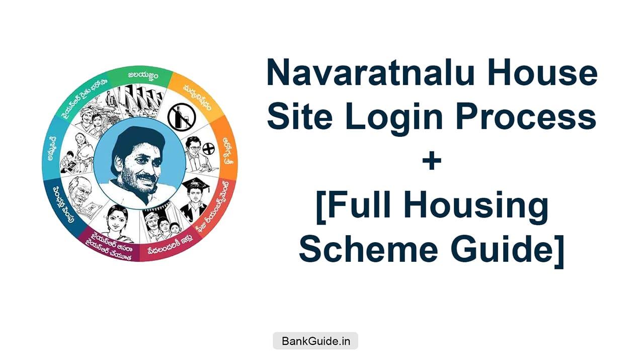 Navaratnalu House Site Login Process + [Full Housing Scheme Guide] 1