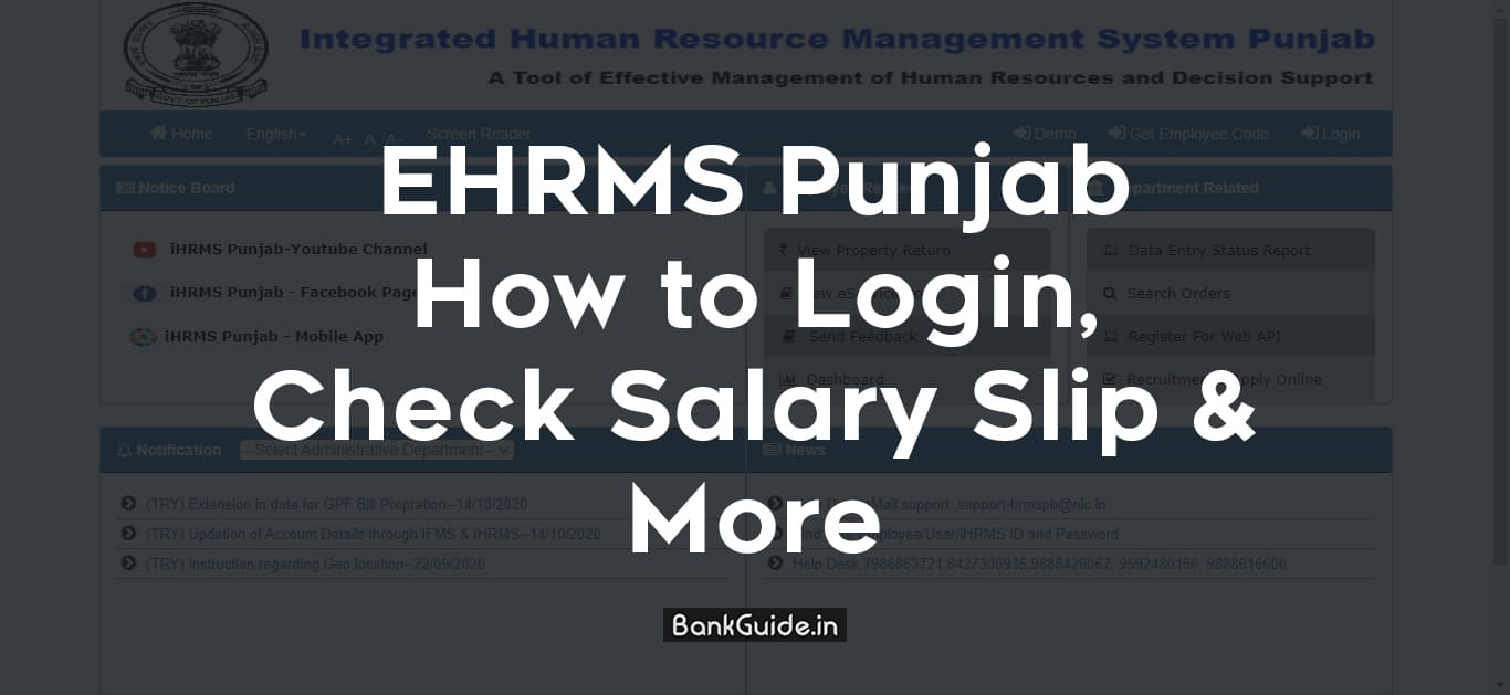 EHRMS Punjab How to Login, Check Salary Slip & More