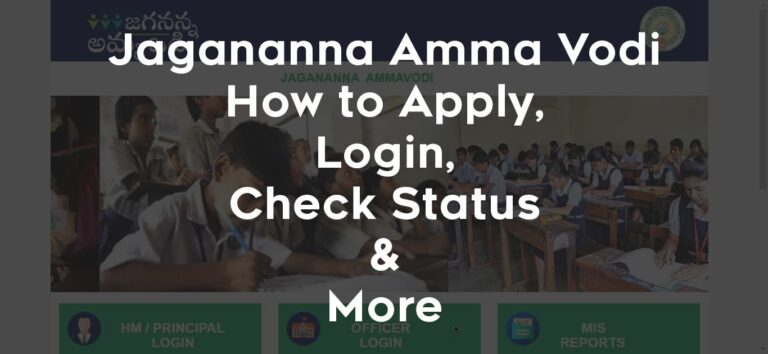 Jagananna Amma Vodi : How to Apply, Login, Check Status & More 1