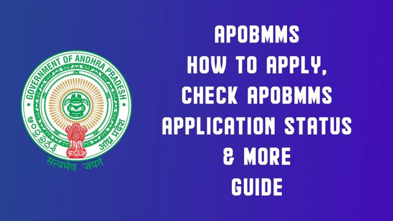 APOBMMS How to Apply, Check APOBMMS Application Status & More