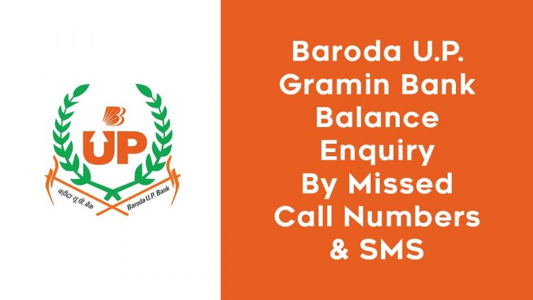 Baroda U.P. Gramin Bank Balance Enquiry By Missed Call Numbers & SMS