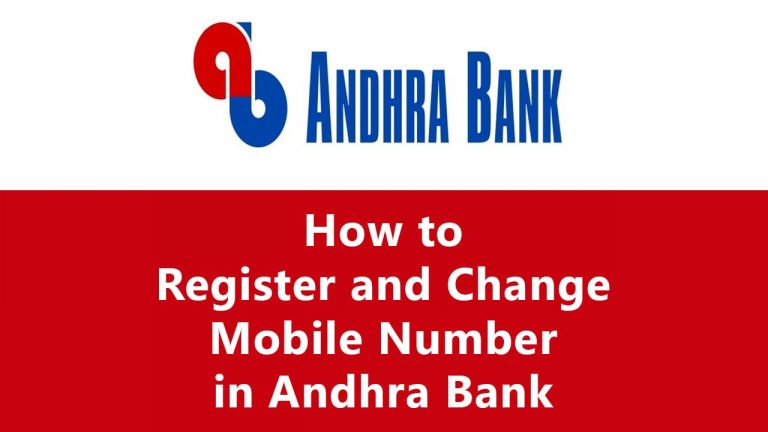 How to Register and Change Mobile Number in Andhra Bank