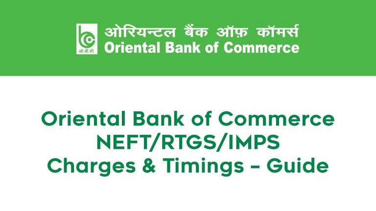 Oriental Bank of Commerce NEFT/RTGS/IMPS Charges & Timings - Guide 3