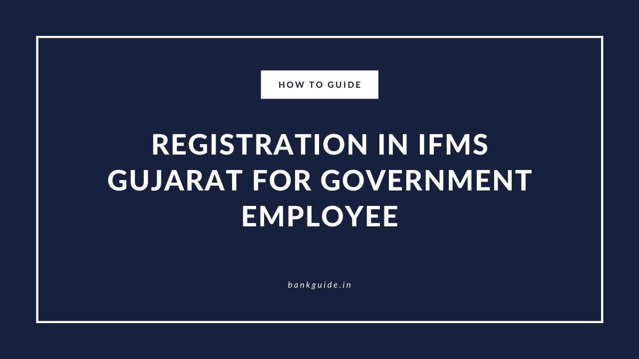 IFMS Gujarat