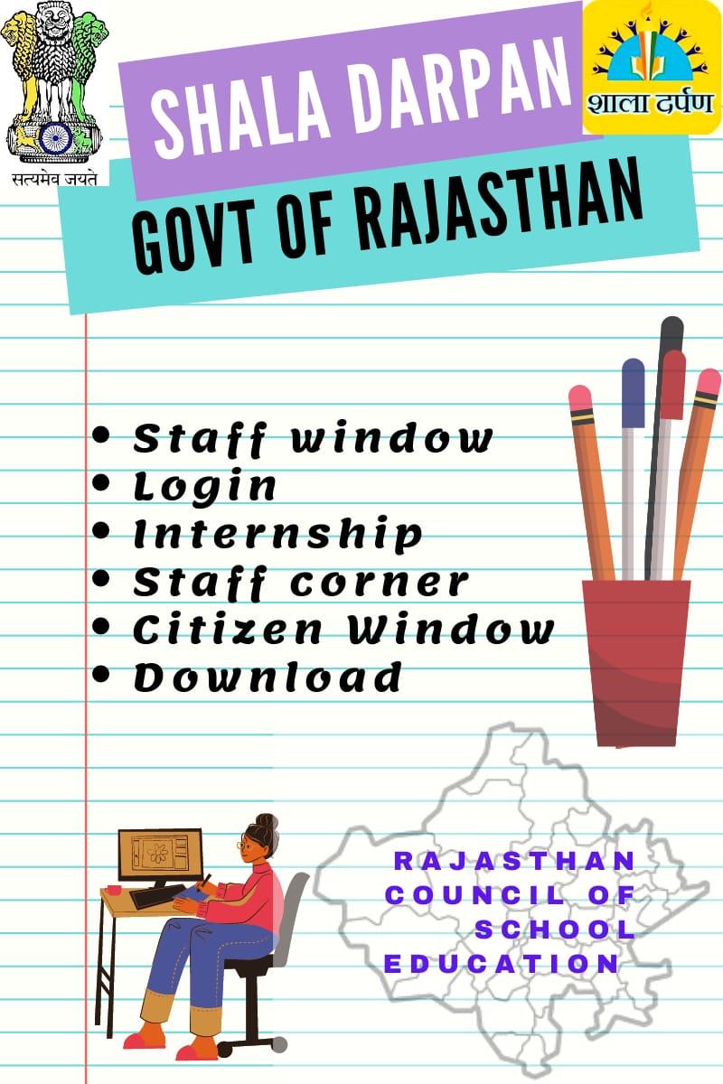 Shala Darpan Web Portal Login for Staff, School and Citizen - Guide 1